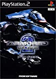 Armored Core 2 [Japan Import] by From Software