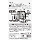 Aikatsu! NINTENDO 3DS LL pouch Spicy Ageha