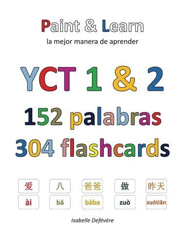 YCT 1 & 2 152 palabras 304 flashcards (Spanish - 152 Flash