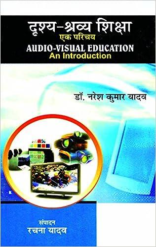 audio visual education