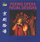 Peking Opera Facial Designs, BEN SHE.YI MING, 7119024868