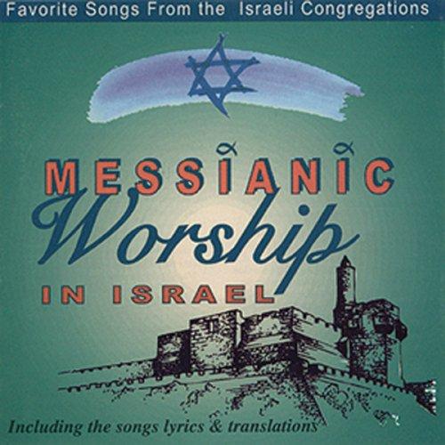 Messianic Worship in Israel by Hataklit Ltd