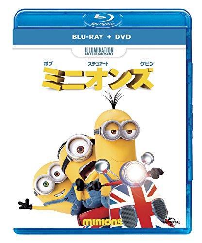 ミニオンズ ブルーレイ+DVDセット