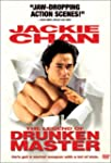 Legend of Drunken Master [Import]