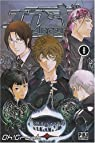 Air Gear, Tome 8 par Oh ! Great