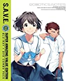 Robotics & Notes: the Complete Series - S.a.V.E. [Blu-ray] [Import]