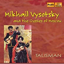 Mikhail Vysotsky and The Gypsies Of Moscow by Talisman (2010-03-30)