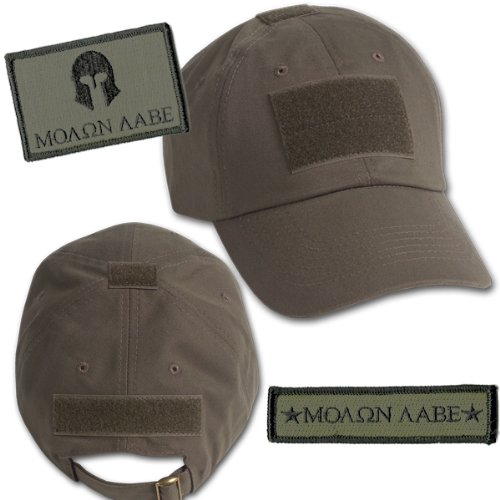 Molon Labe Tactical Hat & Patch Bundle (2 Patches + Hat) - Olive Drab