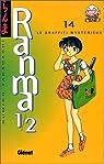 Ranma 1/2, tome 14 : Le graffiti mystérieux par Takahashi