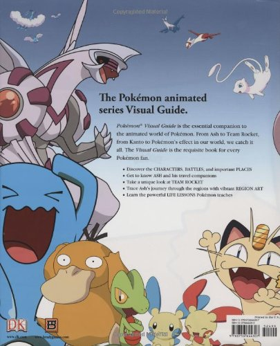 Image of Pokemon Visual Guide