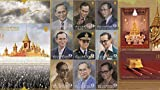 The Royai Cremation Ceremony of His Majesty King Bhumibol Adulyadej (for those who like collecting stamps) Small
