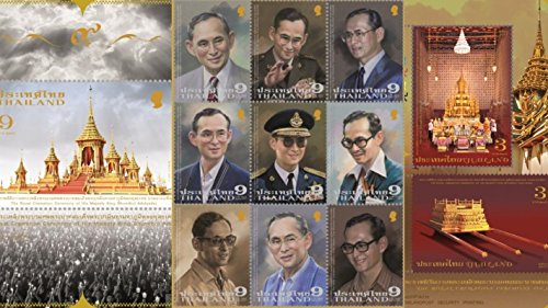 The Royai Cremation Ceremony of His Majesty King Bhumibol Adulyadej (for those who like collecting stamps) Small by Bansuansukdee