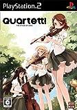 Quartett!~THE STAGE OF LOVE~(カルテット!~ザ ステージ オブ ラブ~)(初回限定版)
