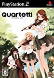 Quartet! The Stage of Love [Limited Edition] [Japan Import]