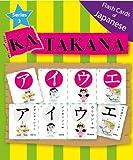 Flash Cards of Japanese : Katakana (Illustrated)