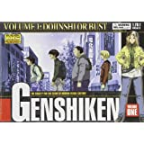 Genshiken, Vol. 1: Society for the Study of Modern Visual Culture