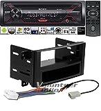 Volunteer Audio Sony CDX-G1200U Double Din Radio Install Kit with CD Player, USB/AUX Fits 2012-2014 Subaru Impreza