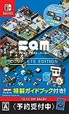 BQM ブロッククエスト・メーカー COMPLETE EDITION - Switch