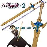 S0496 SAO Sword Art Online II Kirigaya Kazuto