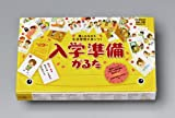 Entrance to school preparations karuta ([Karuta]) (2012) ISBN: 4057503676 [Japanese Import]