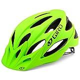 Giro Xar MTB Helmet LARGE CHARCOAL/LIME