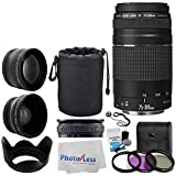 Canon EF 75-300mm f/4-5.6 III Lens + Wide Angle Lens & 2x Telephoto Lens + 3 Piece Filter Kit + Lens Pouch + Tulip Lens Hood + Lens Band + 5 Piece Cleaning Kit + Cleaning Cloth - Lens Accessory Bundle