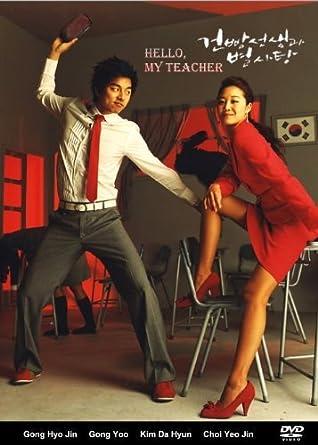 Amazon com: Hello My Teacher Korean Drama with English