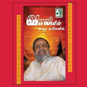 """: Madaras Dhost (From """"Nenjinilea""""): Naveen Krishnaraj: MP3 Downloads"""