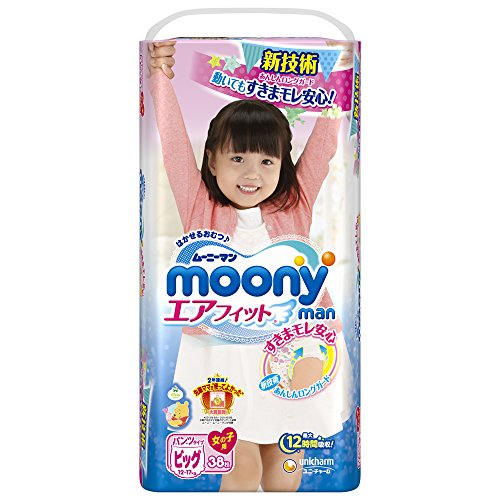 Moony Diapers Pants For Girls XL (Extra Large) Size 38 Sheets