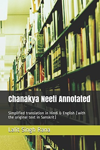 Chanakya Neeti Annotated: Hindi & English translation (with the original text in Sanskrit)