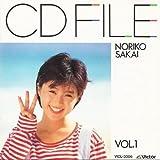 CDファイル Vol.1