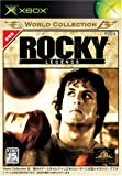Rocky: Legends (Xbox World Collection) [Japan Import]
