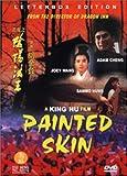 Painted Skin