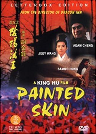 Amazon painted skin li hua chang adam cheng ting chou sammo image unavailable spiritdancerdesigns Gallery