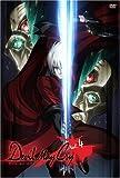 Devil May Cry (デビル メイ クライ) Vol.4 [DVD]