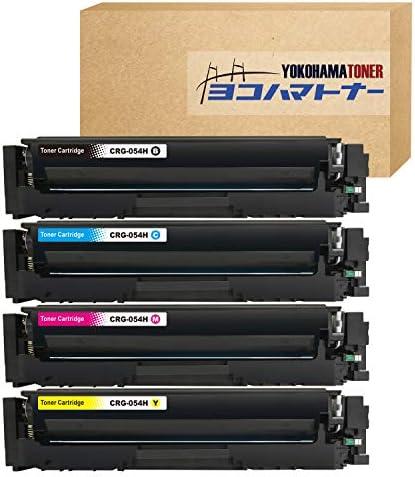 キヤノン用 CRG-054H 4色セット 大容量 互換トナー054