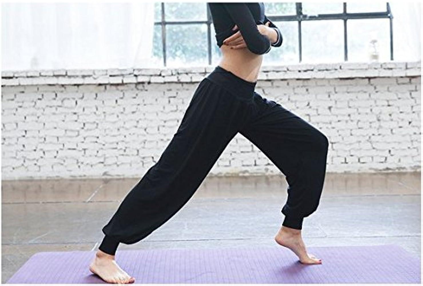Leisial Pantalones de Yoga Algodón Suave Piernas Pantalones Anchos Sólido Color Elástico Pretina Pantalones Bombachos de Fitness Bailan Deportivo para Mujeres, Negro XL (XXL) (S): Amazon.es: Ropa y accesorios