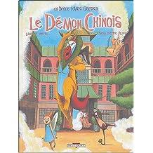UN DRÔLE D'ANGE GARDIEN T.06 : LE DÉMON CHINOIS