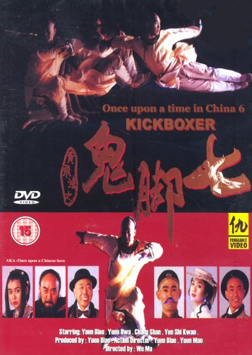 Once Upon a Time in China - 6: Kickboxer B000767R1M