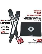 SingMasters Magic Sing Russian Karaoke Player,6979 Russian Songs & 13000+ English Songs,Dual Wireless Microphones,YouTube Compatible,HDMI,Song Recording,Karaoke Machine