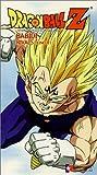 Dragon Ball Z -  Babidi - Rivals (Uncut) [VHS]
