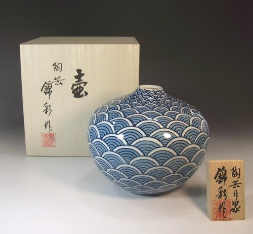 有田焼伊万里焼の陶器花瓶|高級贈答品|ギフト|記念品|贈り物|青海波牡丹陶芸家 藤井錦彩 B00IIHYB48