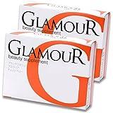 B-ビューティーサプリ グラマー30粒×2箱セット(GLAMOUR)
