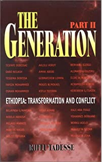 The Generation: The History of the Ethiopian Peoples Revolutionary