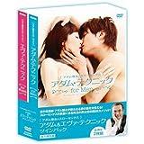 アダム徳永 スローセックス アダム&エヴァ・テクニック ツインパック [DVD]