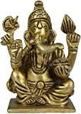 Four Armed Ganesha Seated in Easy Posture - Brass Statue