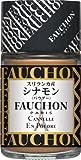 FAUCHON シナモン パウダー(スリランカ産) 22g×5個