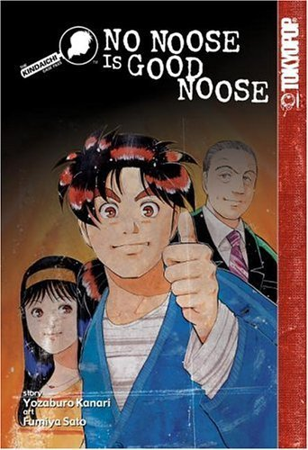 no noose is good noose - 8