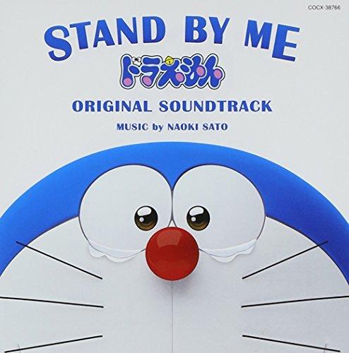 Movie: Stand By Me Doraemon by Doraemon (2014-09-17)