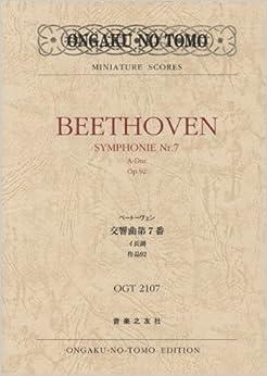 OGT-2107 ベートーヴェン 交響曲第7番 イ長調 作品92 (OGT 2107)